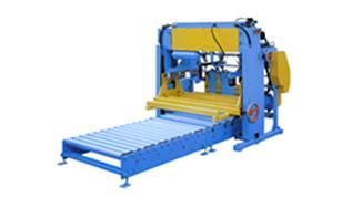 Automatic sheet/strip feeder